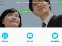 株式会社ビジネスブレーン採用サイト